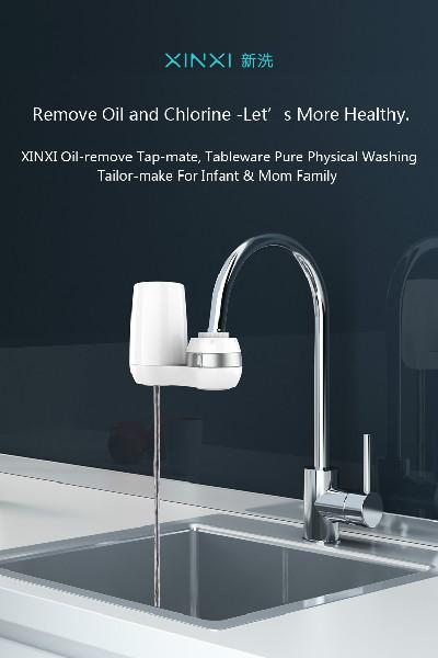 Y3 Tap Filter Mini Kitchen Dish Washing Machine-MUQI | Alkaline ...